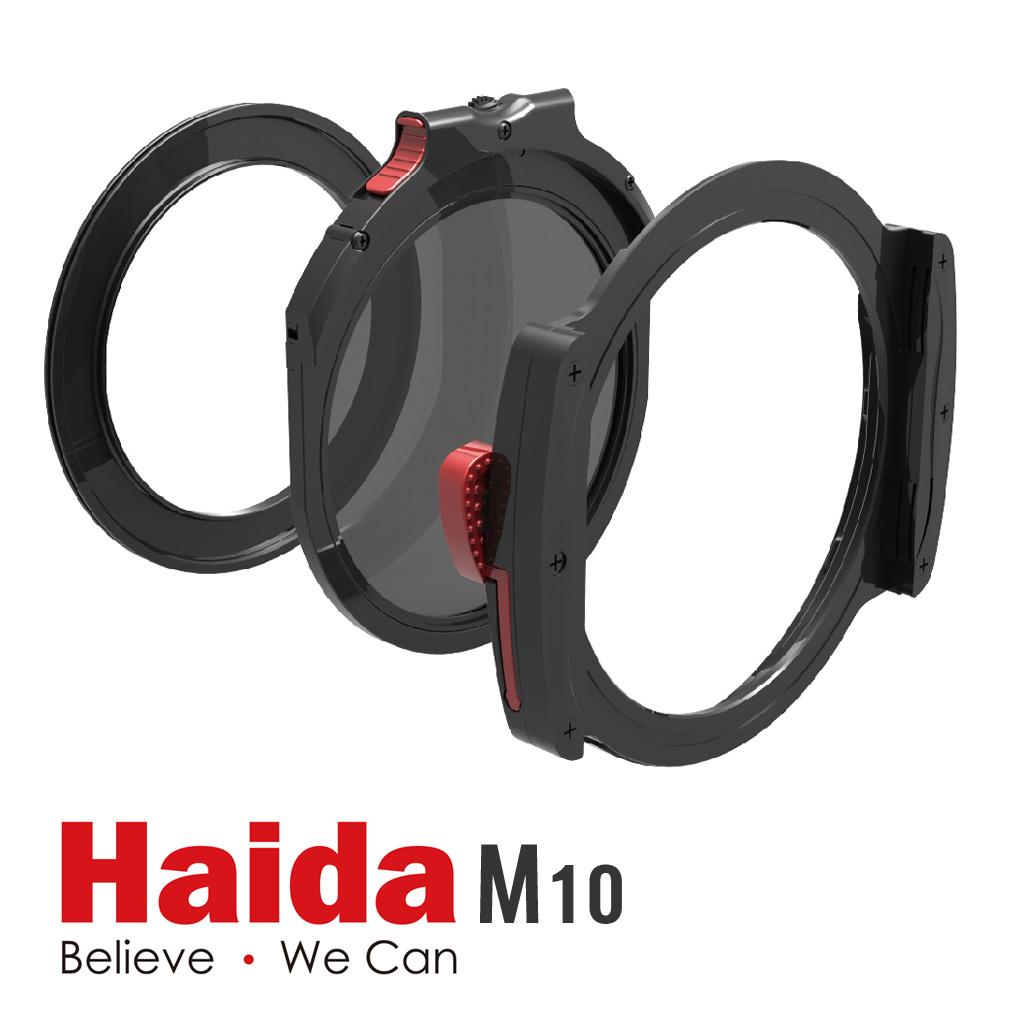 system haida m10